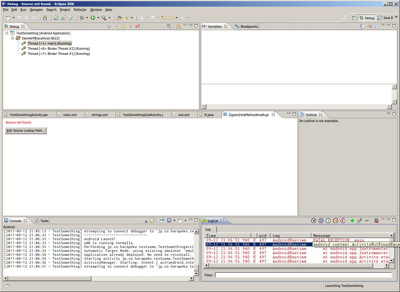 DDMS のパースペクティブで LogCat を確認