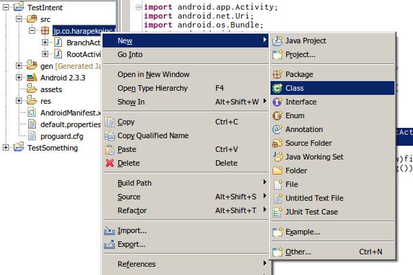 Eclipse でクラスの新規追加 - コンテキストメニュー